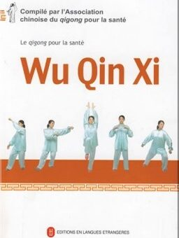 Livre DVD – Wu Qin Xi