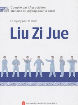 Livre DVD le Liu Zi Jue